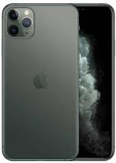 RECENZIJA: iPhone 11Pro Max