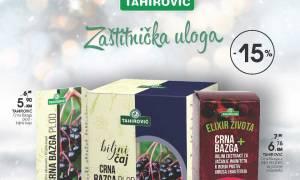 Katalozi - Cosmetics market / CM katalog do 22.01.2021