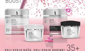 Katalozi - Cosmetics market / CM katalog do 27.11.2020
