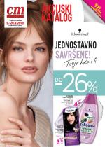Katalozi - Cosmetics market / CM katalog do 20.09.2019