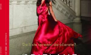 Oriflame kozmetika katalog do30.09.2021.