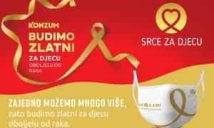 """Konzum pokrenuo humanitarni projekat """"Budimo zlatni za djecu oboljelu od raka"""""""
